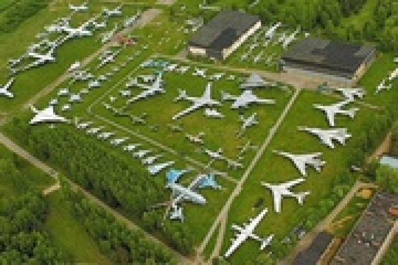 Музей Военно-воздушных сил