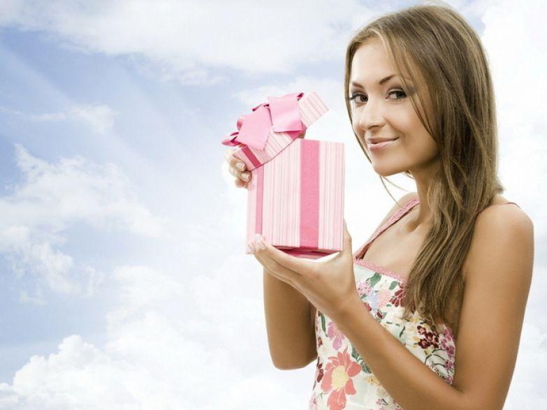 Дарите себе подарки