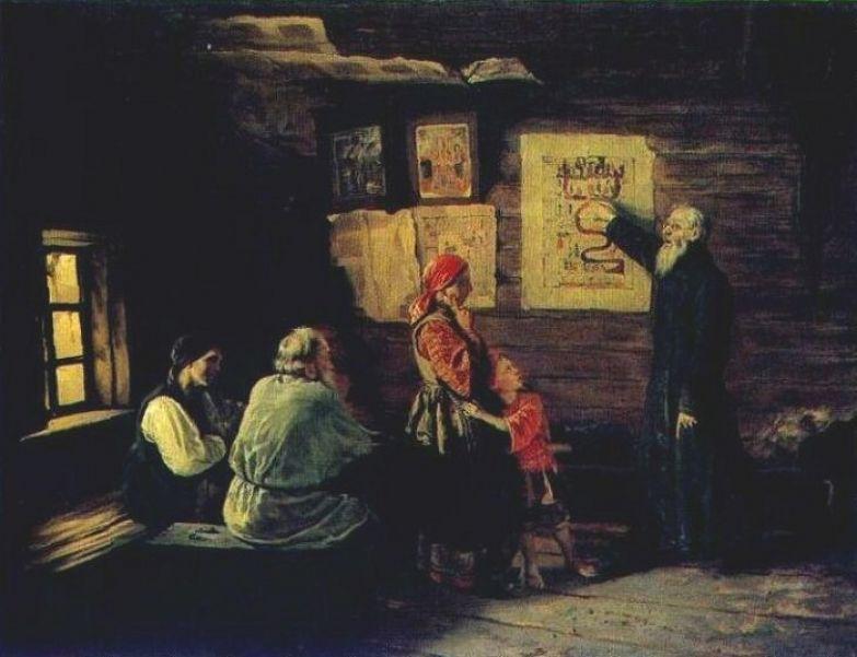 Василий Пукирев.«Дьячок объясняет крестьянам картину Страшного Суда». 1868 г.