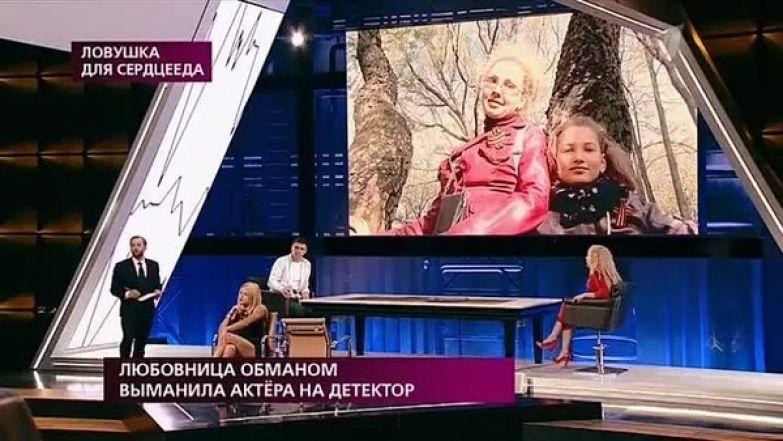 Дмитрию приходилось узнавать подробности личной жизни героев