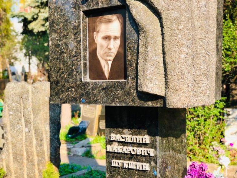 Памятник Шукшину сделан виде куба и проходящей сквозь него стрелы без наконечника — символ его внезапно оборвавшейся жизни.