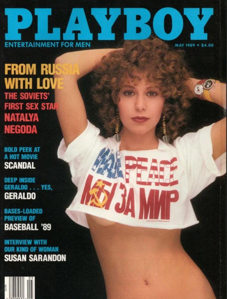 Негода стала первой советской актрисой, которая снялась для обложки Playboy