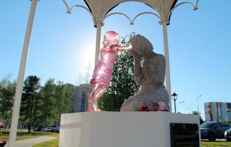 Монумент в Сургуте памятники, памятники россии