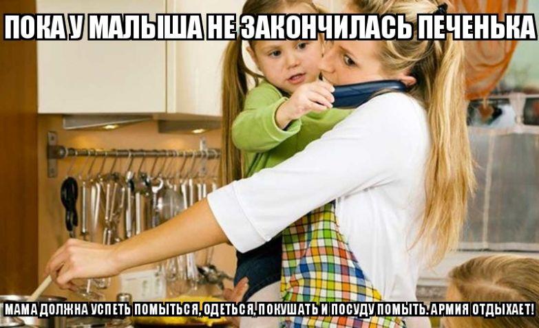 Декрет - это та же работа, а начальника ты носишь на руках! декрет, мама и ребенок, юмор