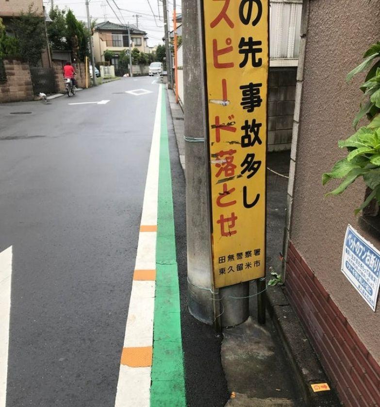 19 особенностей жизни в Японии, которые покажутся дикими или гениальными, но точно не оставят равнодушными