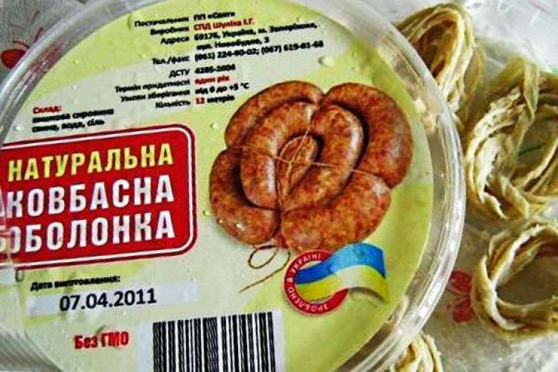 Подготовка кишок для домашней колбасы