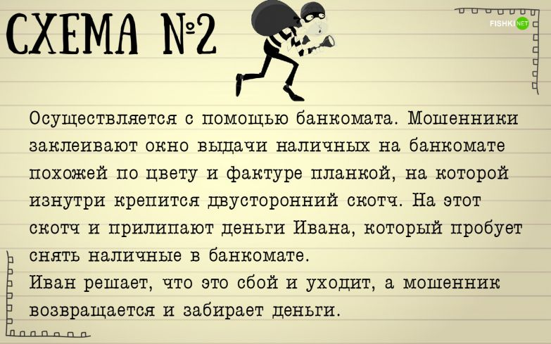mosh03
