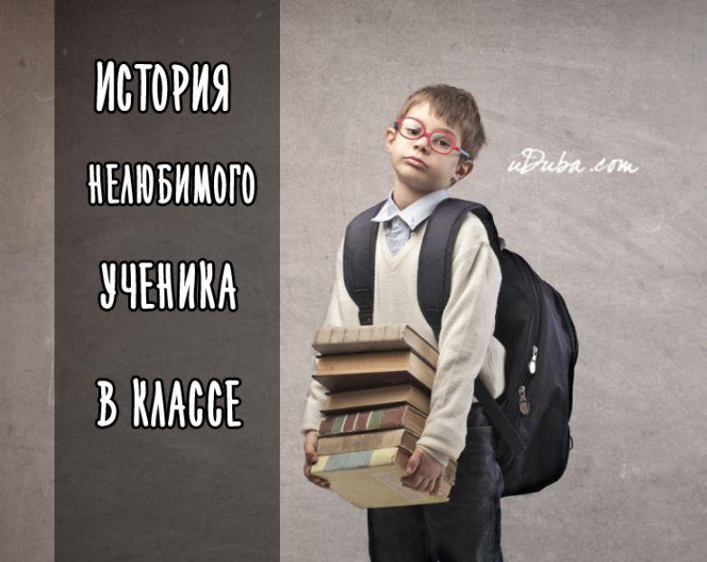 Секс истории мальчик учитель фото 21-687