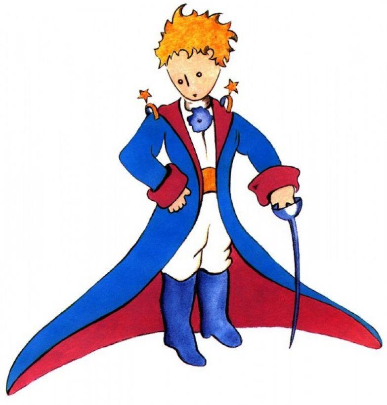 Маленький принц. Рисунок Экзюпери.