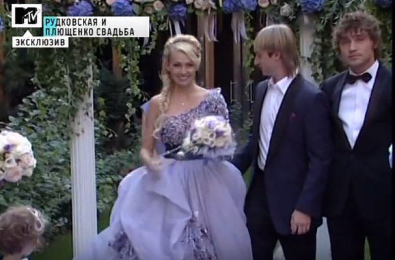 Свадьба Рудковской и Плющенко состоялась в 2009 году