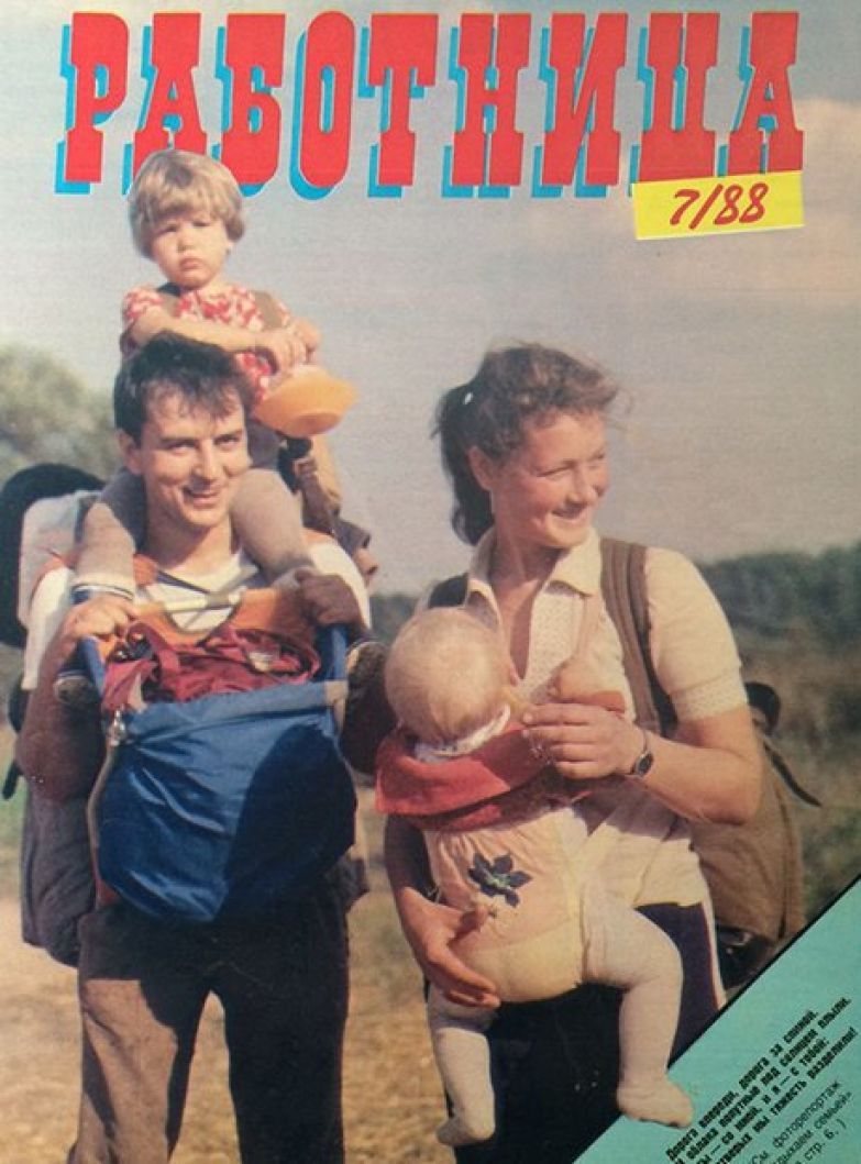 Семья плюс карьера: Как права женщин стали обязанностями. Изображение № 2.