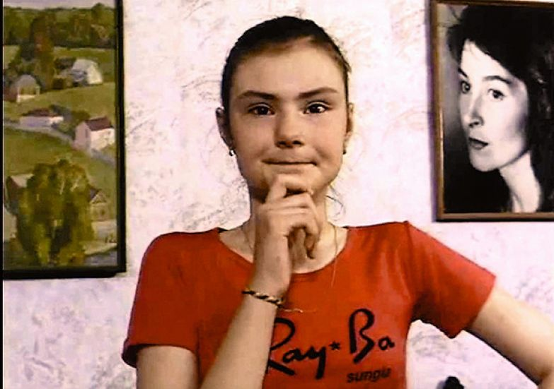 Полина Ртищева