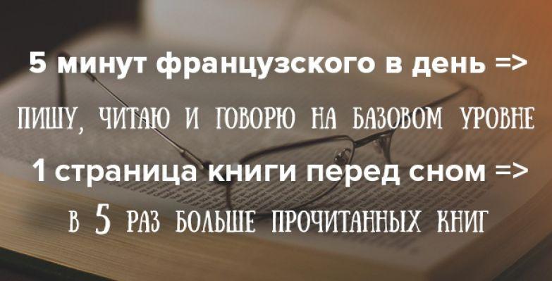 habits11