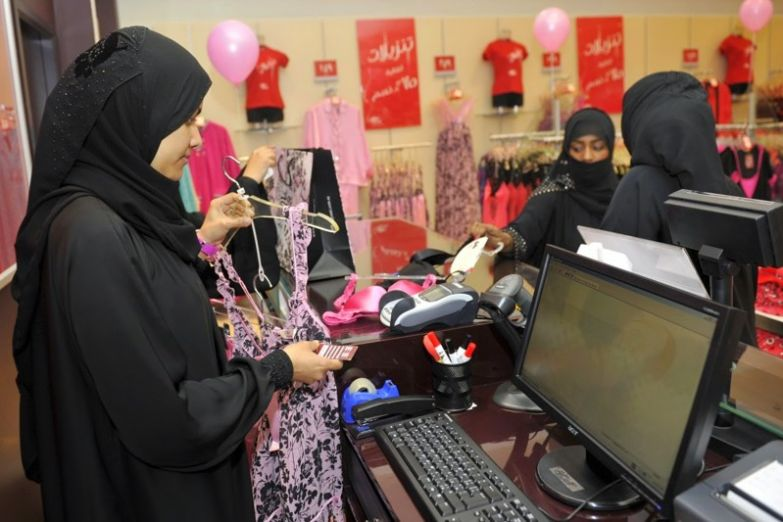 Покидать специальные «женские» зоны в общественных местах женщины, законы, интересное, саудовская аравия