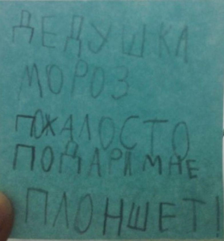 mamainfo.com.ua