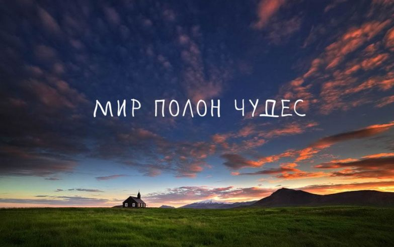 15 лучших цитат Омар Хайяма
