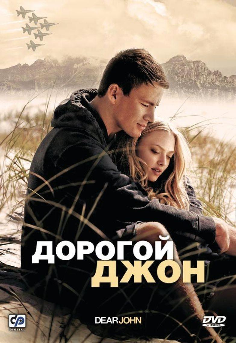 Смотреть как русская девушка и мальчик друг друга лишают девственности 5 фотография