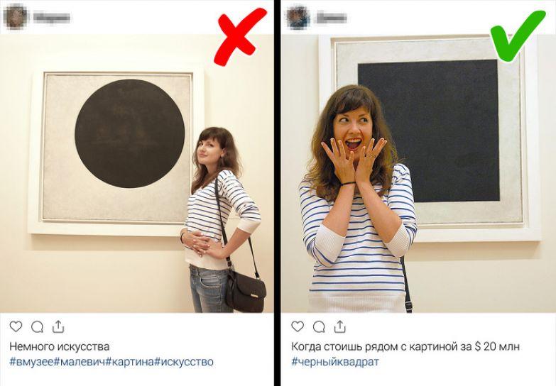 13 привычек из соцсетей, которые доводят окружающих до белого каления