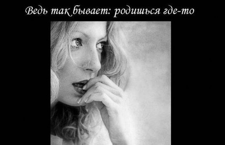 Стихотворение в картинках 16
