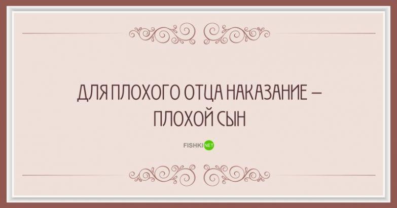 20 толковых армянских пословиц и поговорок армянские поговорки, армянские пословицы, армянский фольклор, поговорки, пословицы, фольклор