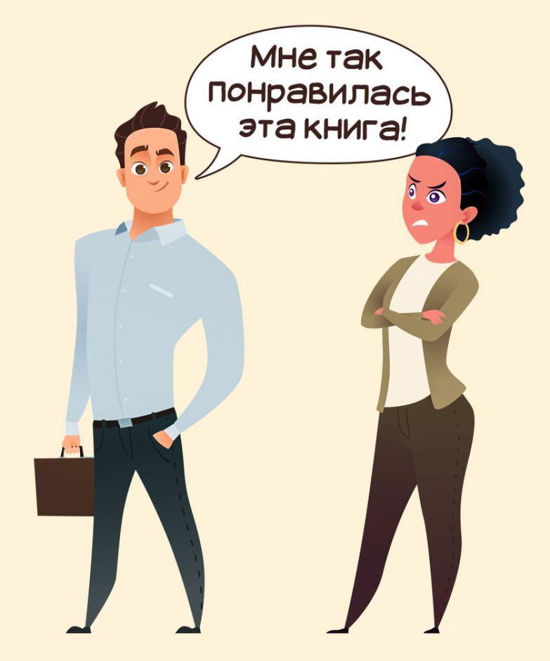25 русских слов и выражений, которые за границей звучат как оскорбления