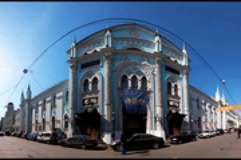 Историко-архивный институт