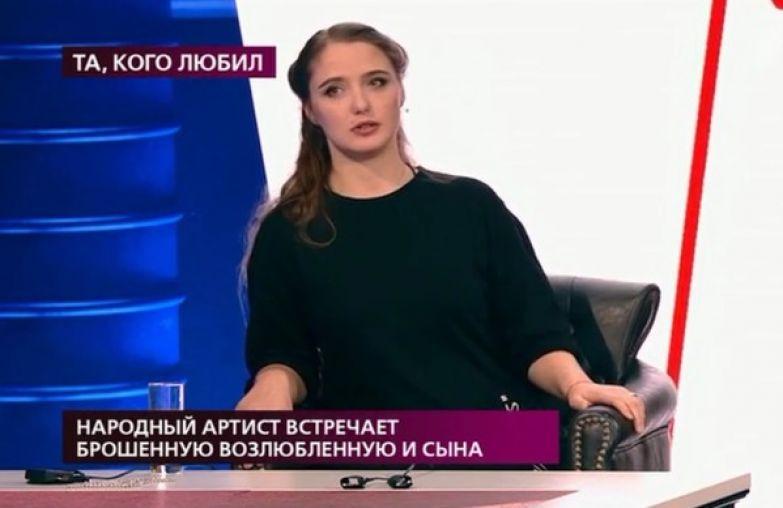 Наталья на втором месяце беременности