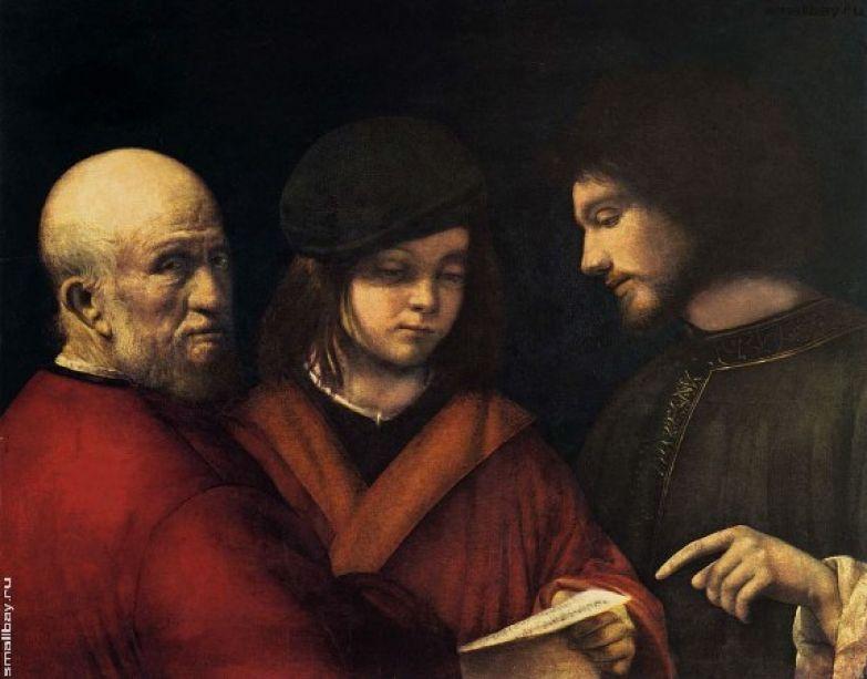 Джорджоне. Три возраста жизни. 1505-1510