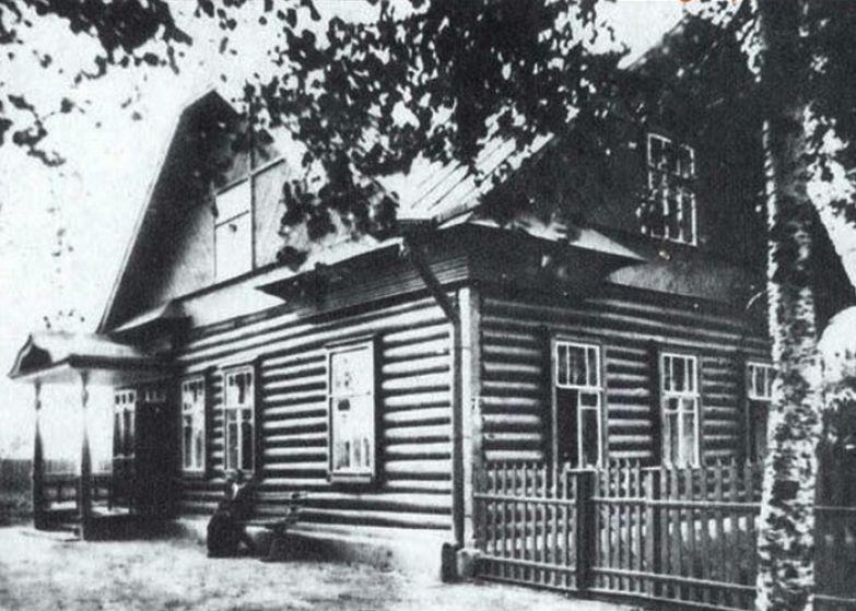 Дом в Лигове, где прошло детство Анны Павловой. / Фото: loveread.ec