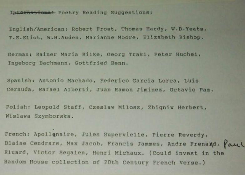 список Бродского 4