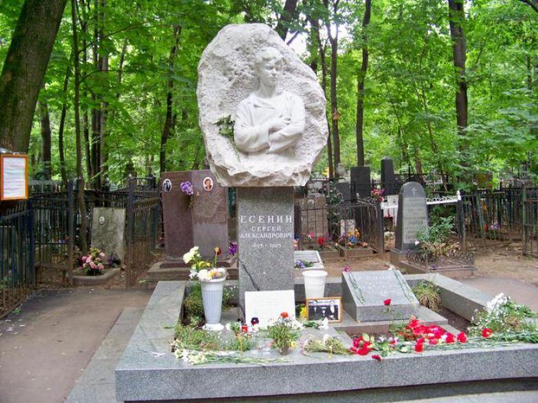 Надгробие Есенина на Ваганьковком кладбище в Москве.