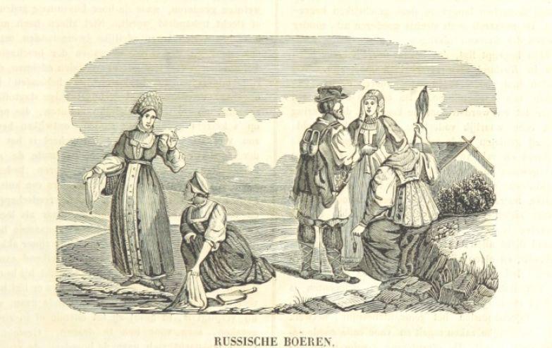 Открытка из виртуальной коллекции Британской библиотеки.