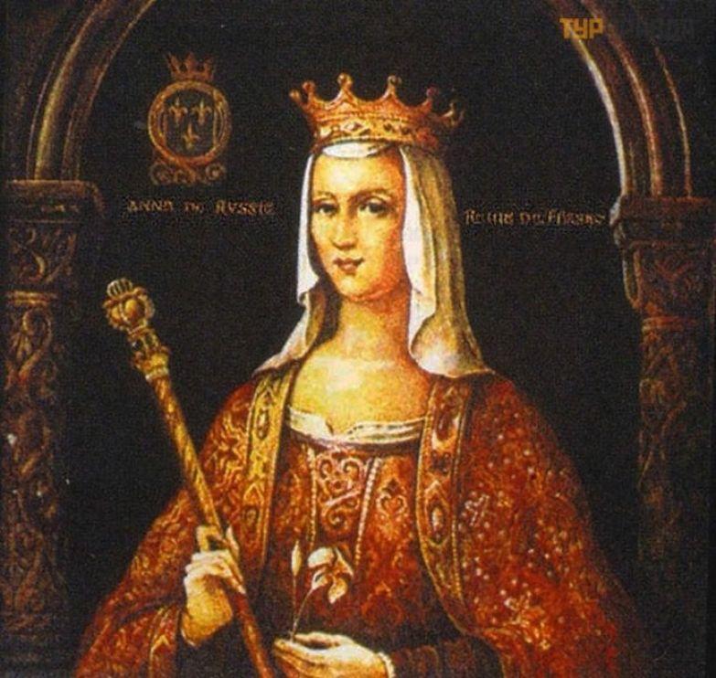 Самый знаменитый портрет Анна Ярославны.