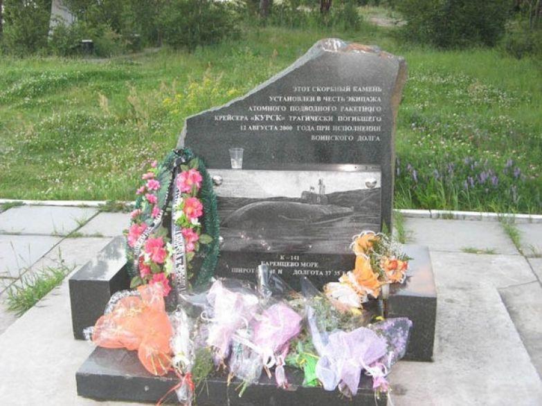 Родственники часто посещают мемориалы, посвященные жертвам трагедии
