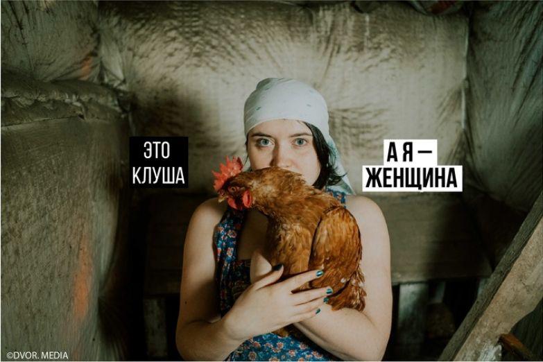 Феминистки из Астрахани показали, что такое настоящая женщина, и мужской ответ не заставил себя ждать