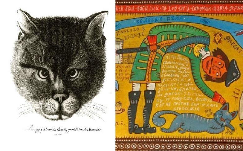 Портрет кота царя Алексея Михайловича. / Кот Петра Великого - Васька.