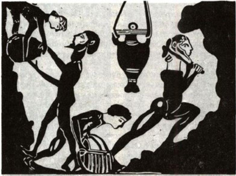 Раб в руднике