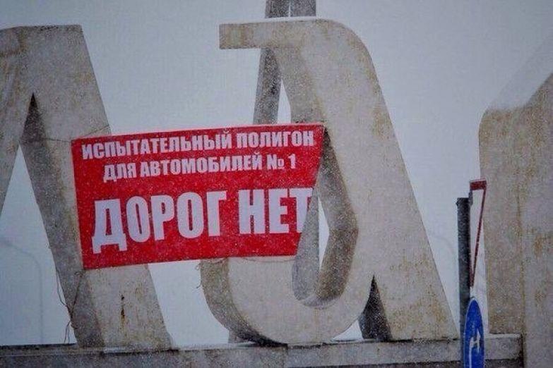 Кто в Самаре жил, тот в цирке не смеется прикол, россия, самара, юмор
