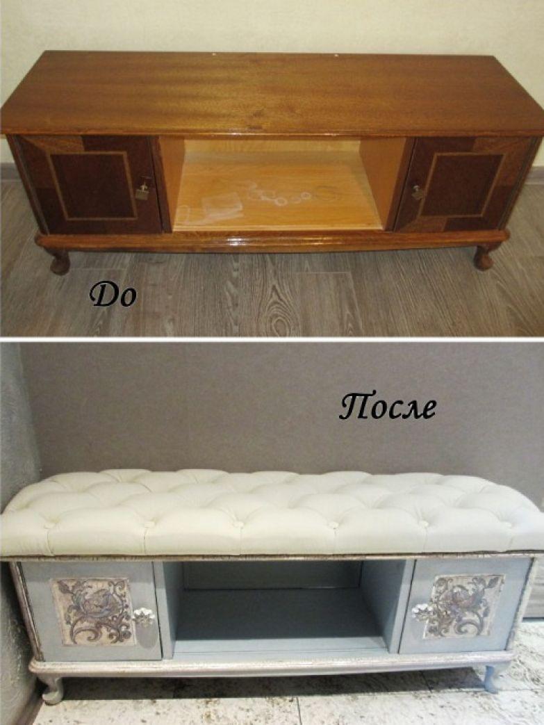Новая мебель из старой своими руками фото
