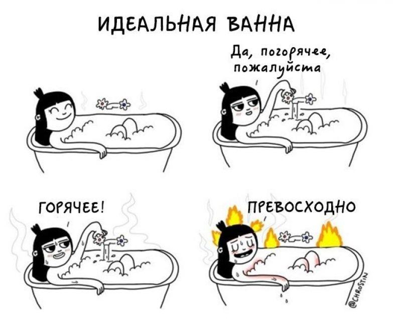 Комиксы про тяжелую жизнь девичью