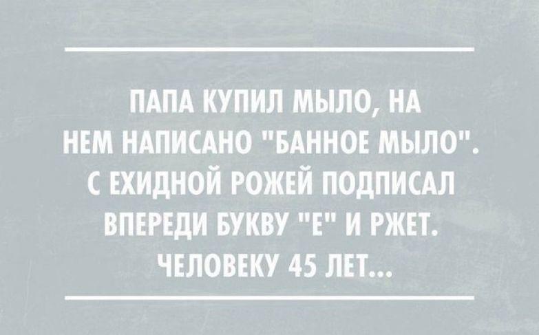 Юмор 20