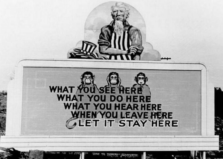 Плакат времен Второй мировой, адресованный участникам Манхэттенского проекта.