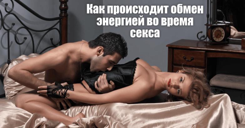 Фото мужчины после секс трансформации