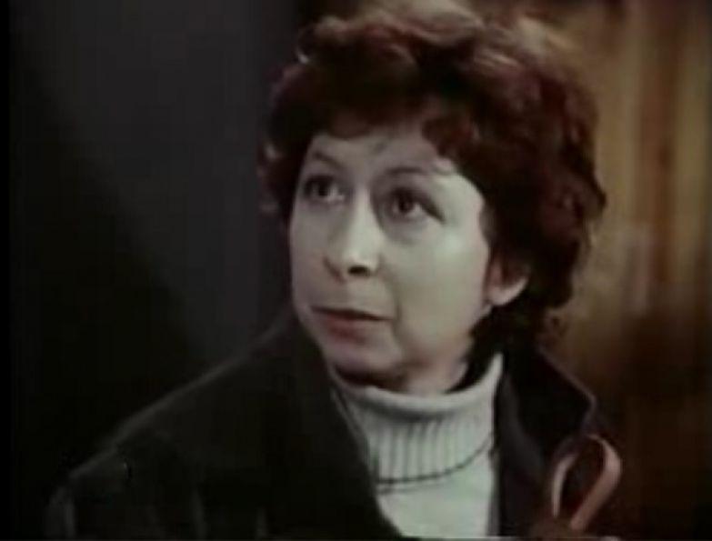 Талисман (1983)
