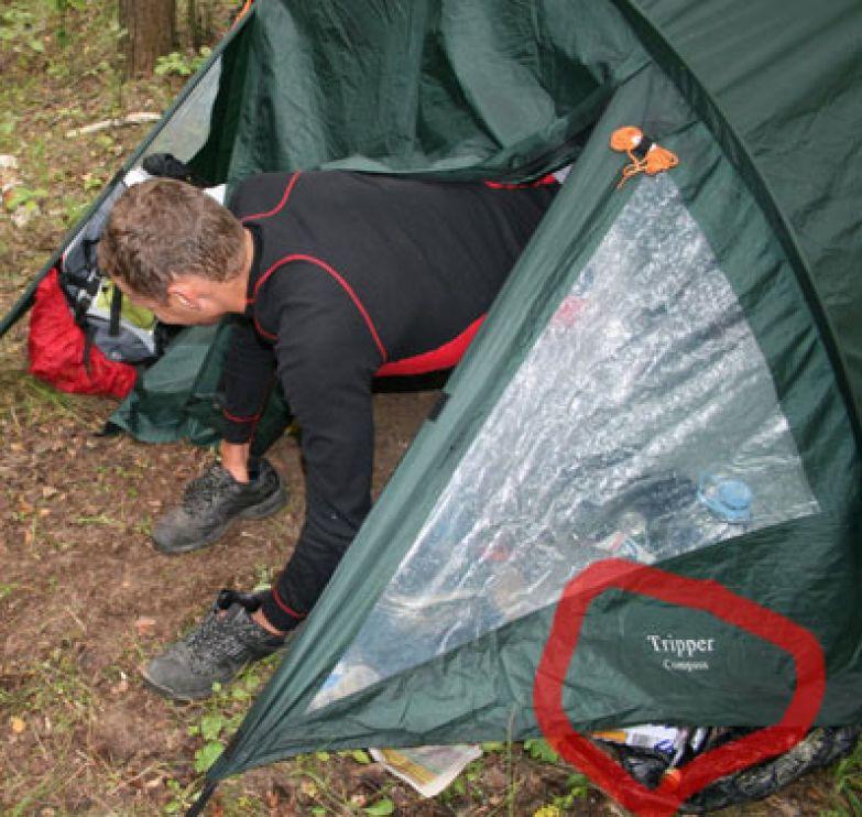 Будьте внимательнее при выборе палатки! поход, прикол, туризм, юмор