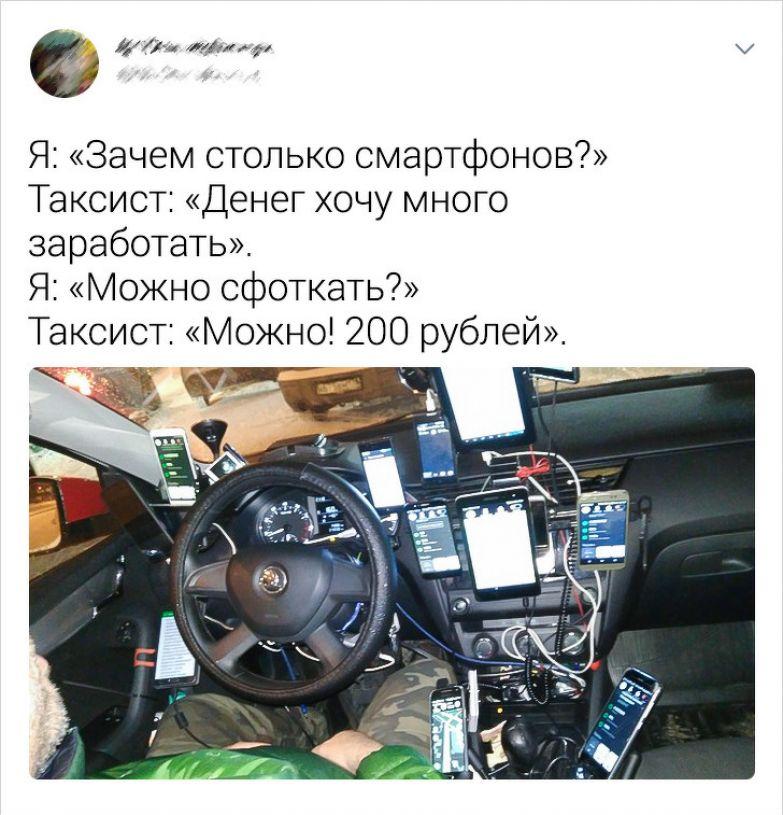 20+ раз, когда таксист и пассажир катастрофически не поняли друг друга