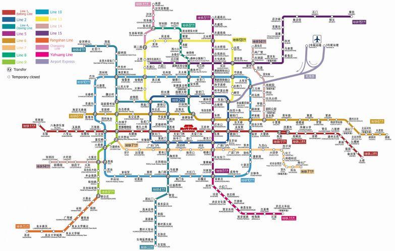 14. Пекин — 334 станции (18 линий) в мире, карты, метро, транспорт