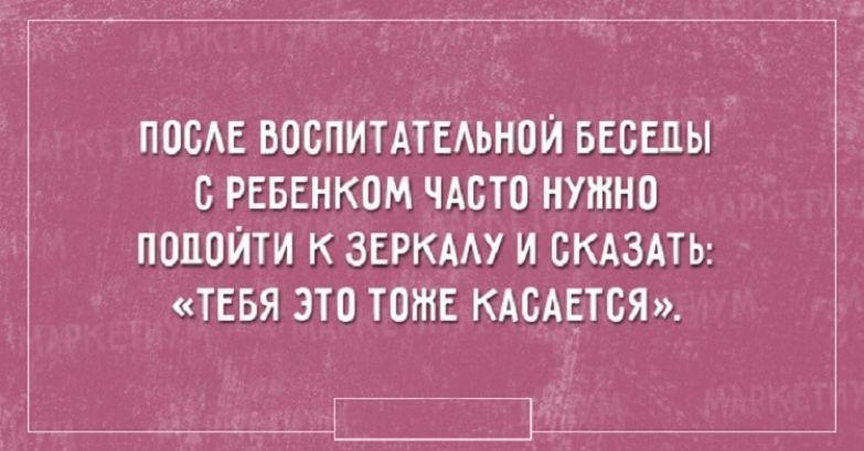 otkrytki-11