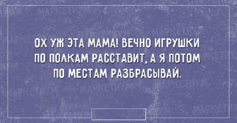 otkrytki-14