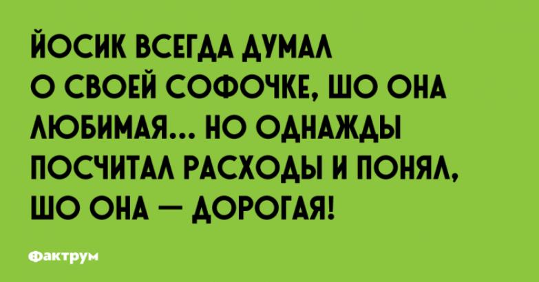 Таки очаровательные анекдоты из Одессы, шобы вы похихикали от души